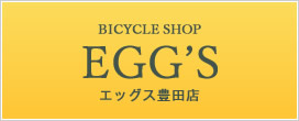 BYCYCLE SHOP EGG'S エッグス豊田店